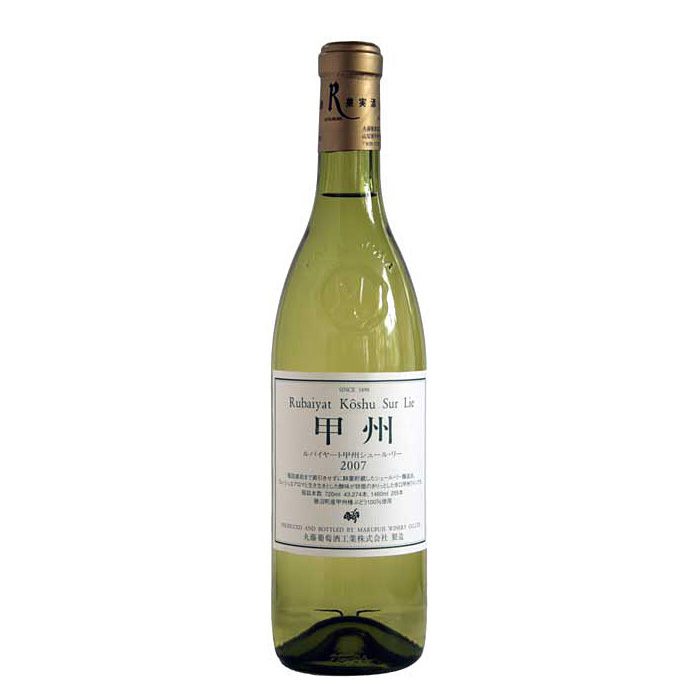 japan_wine_3
