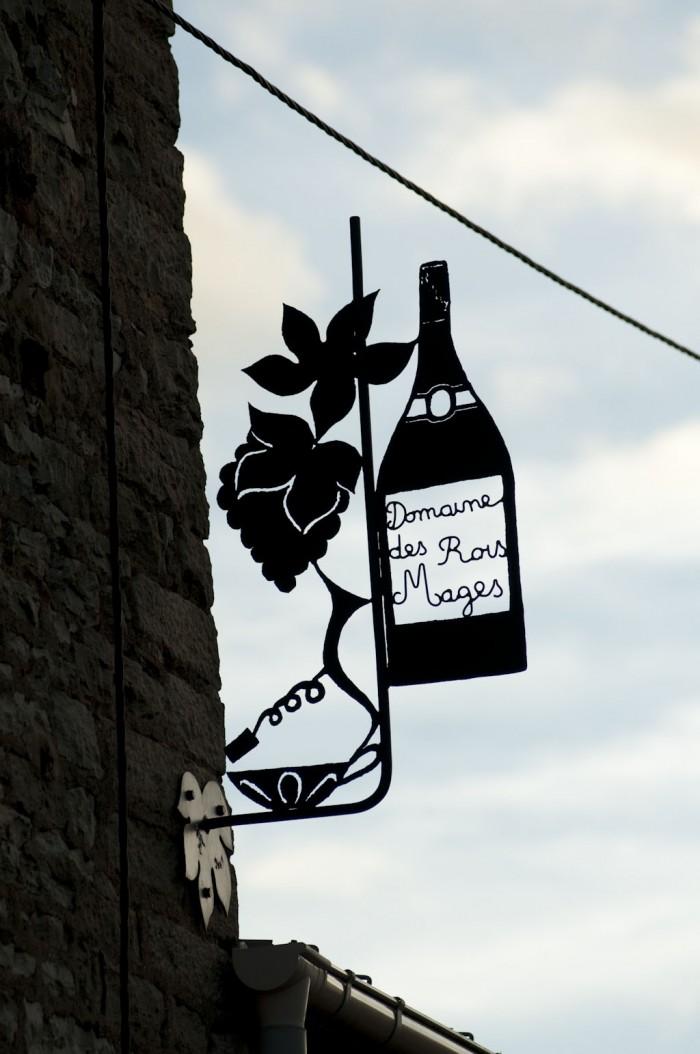 醸造所は少し離れた場所にある。看板がかわいい